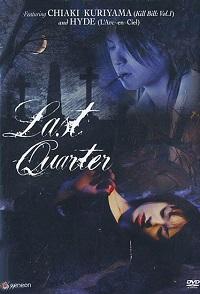 last_quarter